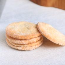 Cheddar & Gouda Cookies - DORÉ by LeTAO