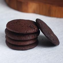 Le Choco Noir Cookies - DORÉ by LeTAO